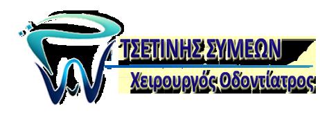 odontiatros-kavala